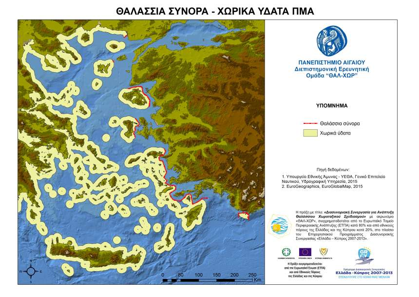 greek_waters_boundaries_PMA