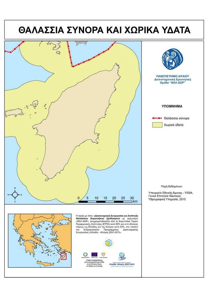 greek_waters_boundaries_rds