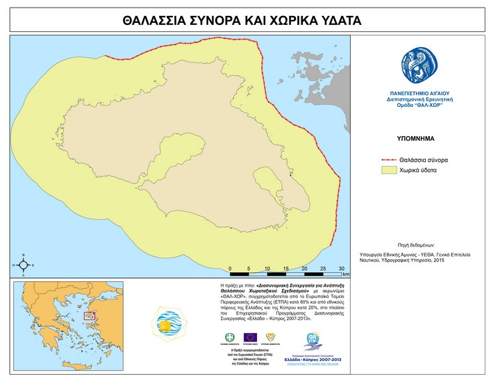 greek_waters_boundaries_lsv
